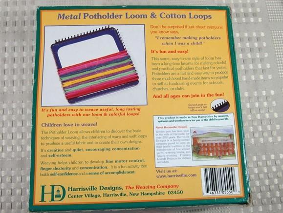 HARRISVILLE DARK GREEN METAL POTHOLDER WEAVING LOOM - HOOK - INSTRUCTIONS EX CON