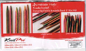Knit Pro Nadelspiel Set Symfonie Holz 10cm, 20650, Stricknadeln, Socken